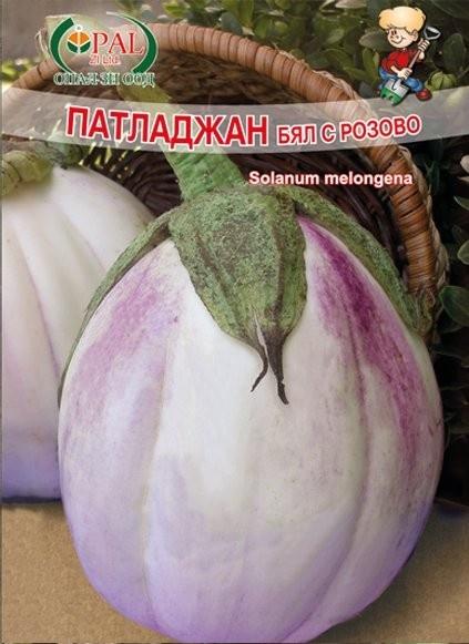Vinete Albe Roz (Byal Rozov) - 1 gr - Seminte de Vinete Albe cu Roz Soi timpuriu alb roz, Opal