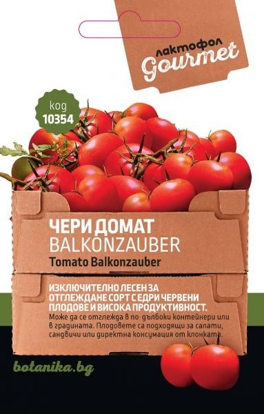 Balkonzauber - 0.5 gr - Seminte Rosii de Balcon tip Cherry cu Fructe mici rotunde dulci si gustoase de la Laktofol