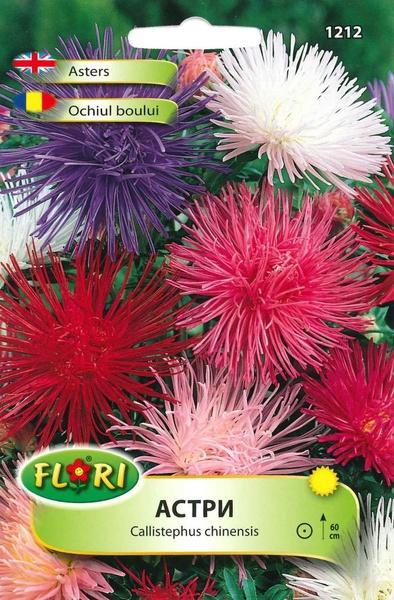 Ochiul Boului Unicum Mix - Seminte Flori Ochiul Boului Unicum Mix de la Florian