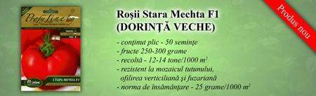 Rosii Stara Mechta F1 (DORINTA VECHE) - 100 sem - Seminte de rosii semitimpurii nedeterminate Florian Bulgaria