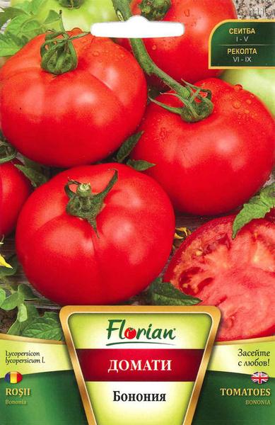 Bononia - 50 gr - Seminte de Tomate pentru camp Soi determinat semitimpuriu de la Florian Bulgaria
