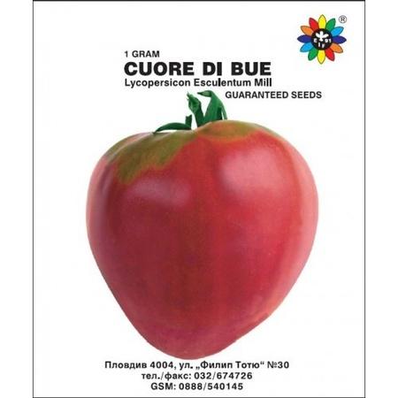 Inima de Bou (Cuore di Bue) – 0.5 gr – Seminte de Rosii Inima de Bou Nedeterminate Semitimpurii de la Biosem Bulgaria