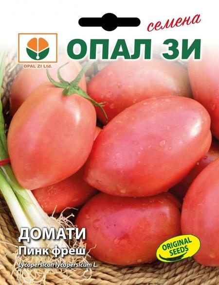 Pink Fresh - 0.3 gr - Seminte de Rosii Roz pentru prelucrare si conservare, Opal