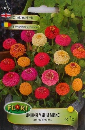 Carciumareasa Mini Mix - Seminte Flori Carciumareasa mini mix de la Florian