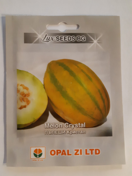 Cristal (25 seminte), pepene galben rotund alungit, Opal Bulgaria