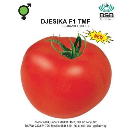 Djesika F1 – 5 gr – Seminte Organice BIO de Tomate cu Crestere Nedeterminata Hibrid Extratimpuriu de la Biosem Bulgaria