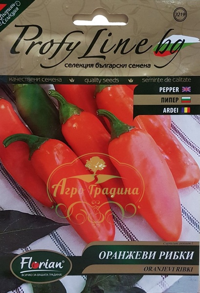 Pestisori Dulci Portocalii (Oranjevi Ribki) - 2 gr - Seminte de Ardei Iuti Soi Nou Bulgaresc Culoare Portocaliu