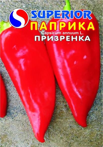 Prizrenka ardei kapia (300 seminte) seminte Ardei Capia Soi sarbesc Superior