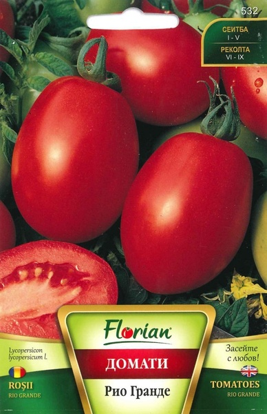 Rosii RIO GRANDE - 5 gr - Seminte Tomate Soi semitimpuriu Florian Bulgaria