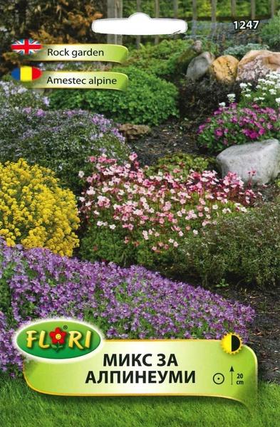 Amestec Alpine - Seminte Flori Amestec pentru Gradini Alpine de la Florian