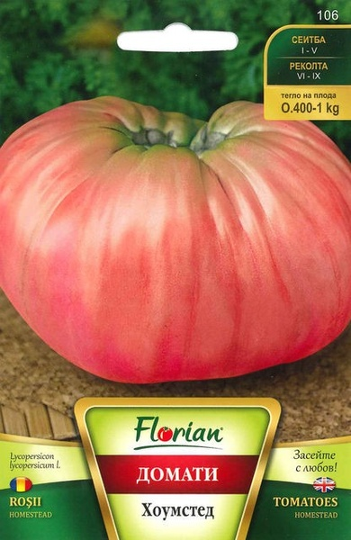Homestead seminte rosii gigant roz (0.5 gr), gust excelent, fructe de 1 kg, Florian