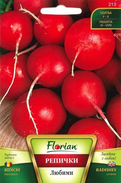 Ridichi Preferate (10 gr) Seminte de Ridichi Soi semitimpuriu Florian
