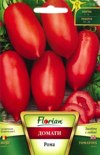 Roma - 50 gr -Seminte Tomate Soi Semitimpuriu pentru Conservare si Prelucrare de la Florian