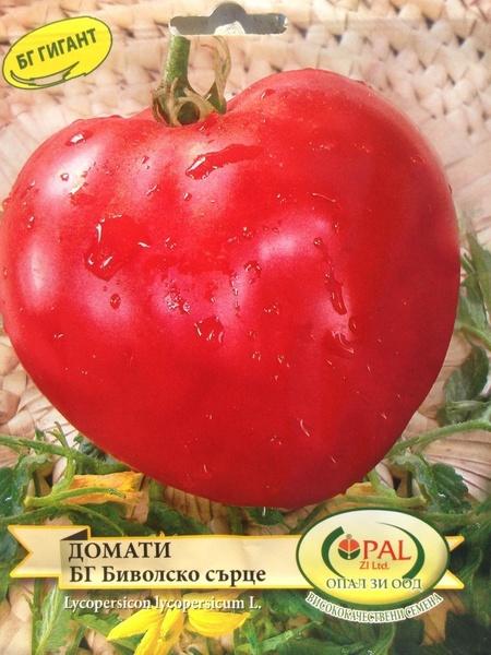 Rosii Gigant Inima de Bivol Rosu (0.3 gr) Seminte tomate mari soi Gigant bulgaresc Opal