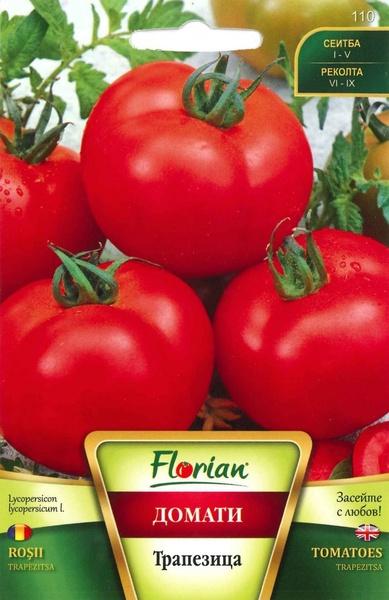 Rosii Trapezita - 5 gr - Seminte de rosii Soi determinat semitimpuriu Florian Bulgaria