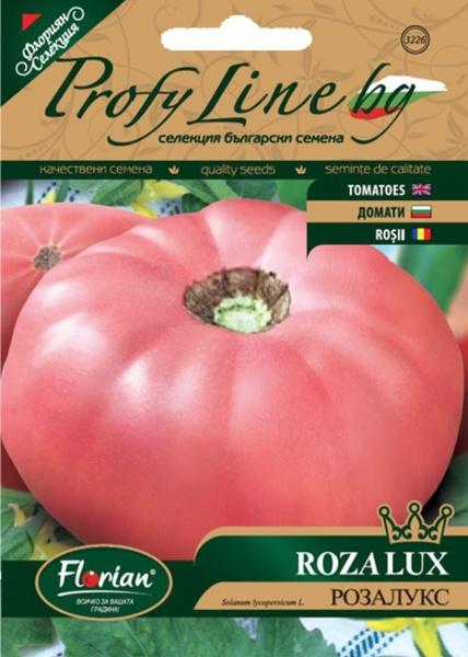 Rozalux Tomate Roze tip Gigant (5 gr), Seminte de Rosii Gigantice Roz soi Nedeterminat nou Rozalux, Florian