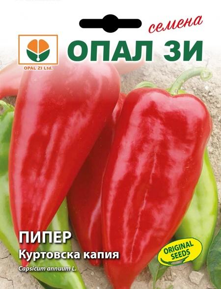 Ardei Capia KURTOVSKA - 10 gr - Seminte de Ardei Capia Soi semitimpuriu de la Opal Bulgaria