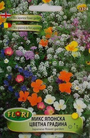 Flori Japoneze - Seminte Flori Mix Japoneze de Gradina de la Florian