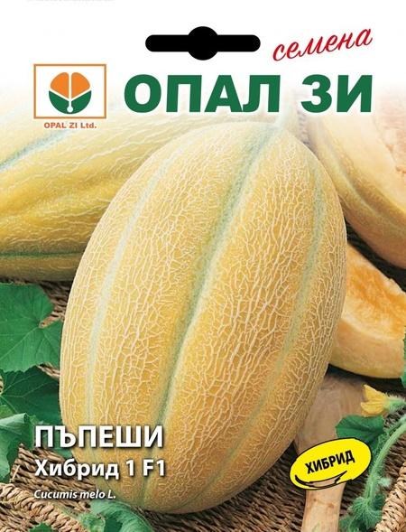 Hibrid 1 F1 - 50 gr - Seminte profesionale bulgaresti de pepene galben de la Opal