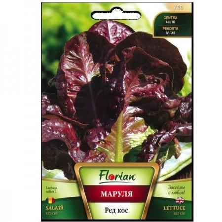 Red Cos - 2 grame - Seminte de salata cu frunze delicate crocante de culoare rosu inchis ce se caracterizeaza printr-o rezistenta foarte mare la temperaturi joase si ridicate de la Florian