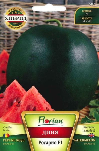 Rosario F1 - 1 gram - Seminte de pepene verde foarte zemos si dulce de la Florian