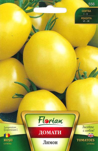 Rosii LEMON (Galbene in forma de Lamaie) - 0.5 gr - Seminte de rosii Soi nedeterminat tardiv Florian Bulgaria