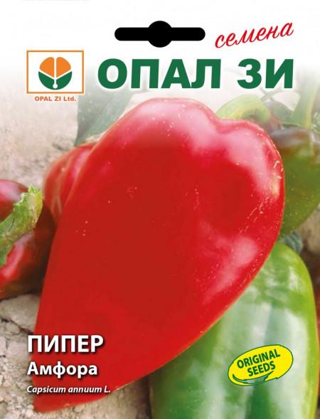 Ardei Capia AMFORA - 1 gr - Seminte Ardei Capia Soi semitimpuriu si tarziu OPAL ZI Bulgaria