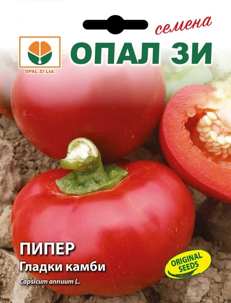 Ardei Gogosar Neted - 5 gr – Seminte Ardei Gogosar Rotund Neted de la Opal Bulgaria