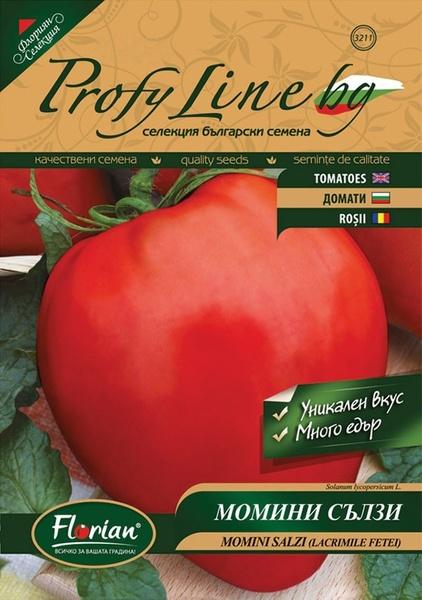 Momini Salzi (Lacrimile Fecioarei) - 1000 seminte Rosii Gigant cu Crestere Nedeterminata in forma de inima