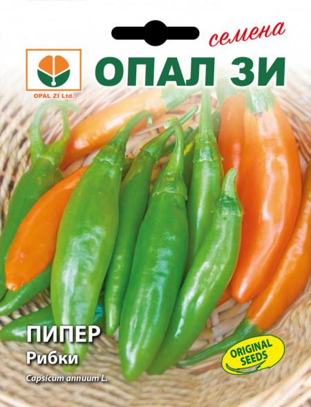 Seminte ardei usor iute Pestisori (Ribki), 2 gr, dimensiuni Mici 8-10 cm, Opal