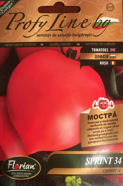 Seminte rosii Sprint 34 F1 (0.5 gr ), extratimpurii semideterminate, Florian