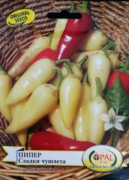 Ardei ardeiuti dulci (2 gr) Seminte de Ardei Mic Dulce de Dimensiuni Mici 5-6 cm, Opal