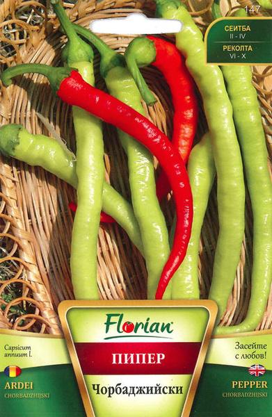 Ardei semi iute bulgaresc Ciorbagiu (50 gr) Seminte de Ardei Soi semitimpuriu Florian Bulgaria