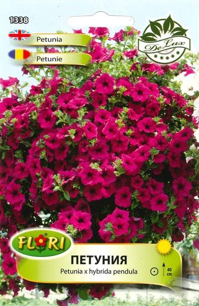Petunie curgatoare cascada (Pendula Rubuna Hybrida) 80 seminte flori petunia cascada
