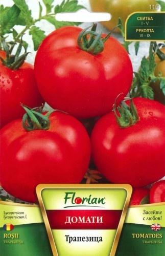 Rosii TRAPEZITA - 1 g - Seminte Tomate Soi Semitimpuriu Determinat de la Florian