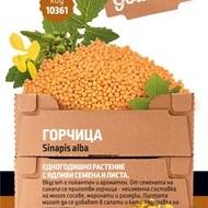 Mustar Alb (SInapis Alba) - 3 gr - Seminte Plante Aromatice Mustar Alb Sinapis Alba din gama Laktofol