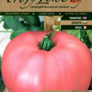 Rozamax Tomate Roz (1 gr), tip gigant roz productie ridicata, Florian