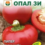Ardei Gogosar Neted - 2 gr – Seminte Ardei Gogosar Rotund Neted de la Opal Bulgaria