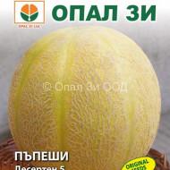 DESERTEN 5 - 5 gr - Seminte de PEPENE GALBEN BULGARESC Soi Rotund Feliat