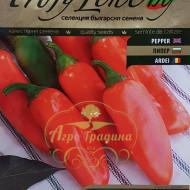 Seminte ardei Iute Pestisori Dulci Portocalii (Oranjevi Ribki) - 50 gr - soi nou culoare portocaliu, Florian