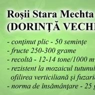 Rosii Stara Mechta F1 (DORINTA VECHE) - 50 sem - Seminte de rosii semitimpurii nedeterminate Florian Bulgaria