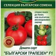 Bulgarski Trapezen F1 (100 seminte) rosii nedeterminate timpurii Florian Bulgaria