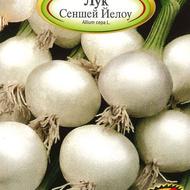 Ceapa SENSHEY GALBENA - 2 grame