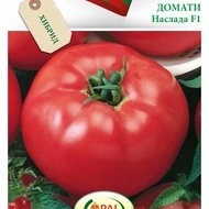 Naslada F1 - 0.3 gr – Seminte de rosii hibrid nedeterminat timpuriu Naslada Opal Bulgaria