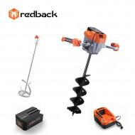 Redback Pachet E808T+E805C+E806C+EP60+EC50 Cap motor antrenare, paleta 120mm, burghiu 150mm, acumulator 40V/6Ah, incarcator 40V/5A