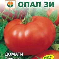 Rosii Harmonia - 0.5 gr - Seminte de tomate bulgaresti pentru cultura a doua