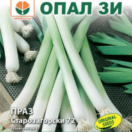 Praz Gigant Stara Zagora 72 (2 gr) Seminte de Praz Gignt de la Opal Bulgaria Soi