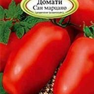 San Marzano - 0.5 gr - Seminte de rosii Soi Semitimpuriu Determinat Florian Bulgaria
