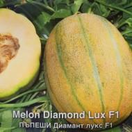 Seminte pepene galben Diamant Lux F1 (5 gr), hibrid extratimpuriu bulgaresc, Opal
