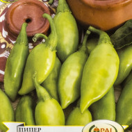 Ardei pestisori dulci (Sladki Ribki), 2 gr, seminte ardei semi-iute dulce, dimensiuni mici 5-8 cm